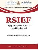 RSIEFv3n5