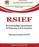 RSIEFv3n6